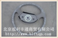 1104334200021FOTON Steering wheel with driblle the horn button