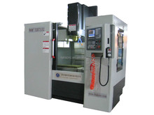 reliable vertical machining center