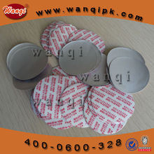 Small food cup heat sealed lid DP-417Y