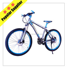 2015 Made in China 26 Inch 27 Speed Aluminum Mountain Bike