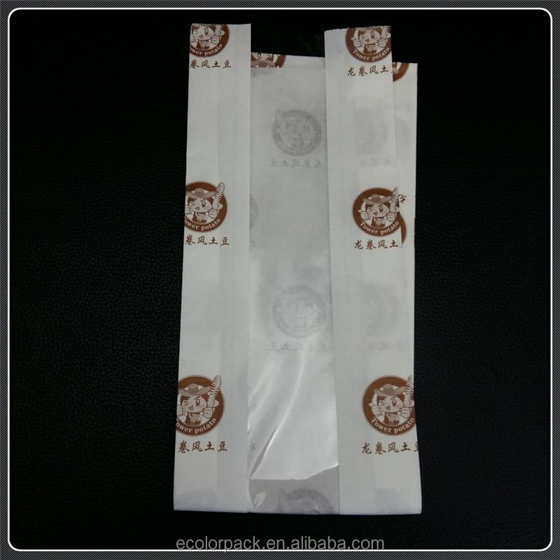 Food Packaging Customized Take Away Paper Food Bag