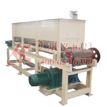 hot sale box rationing feeder machine