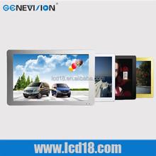 22inch hot sales screen bus indoor digital advertising screen for cars(MBUS-220J)