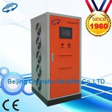 110v dc titanium alloy anodizing power supply produced in China (On sale during 2015 year)