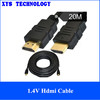 Wholesale High Quality Gold Plated 1.4V hdmi cable 20M