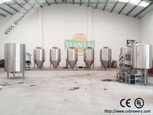 DIY beer making equipment,small beer production equipment