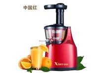 2 in 1 power juicer juicer blender