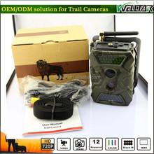 720P/1080P Infrared Hunting Camera SMS MMS Night Vision NO Flash 940nm