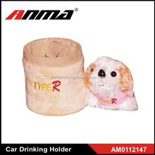 High Quality Cute Dog Car Drink Bottle Holder / folding Drink Holder