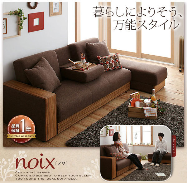 Modern fabric sofa bed wooden sofa cum bed designs with