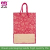 vogue style and design kraft paper gift shopping bags