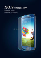 For Samsung galaxy S4 S5 0.2mm 2.5D tempered glass protector