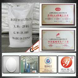 Medicine barium sulfate BaSO4 best quality 2015 factory