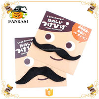 Self Adhesive Party Supplies Mustaches