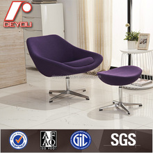 Swivel lounge chair, lounge chair with ottoman, living room chair H-11
