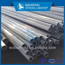 Latest Price of Seamless Welded 316 304 316L Stainless Steel Tubing Pipe Price List | Bulk buy Stainless Steel Tubing Pipe and