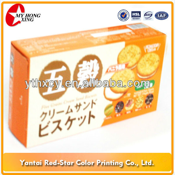 Custom printed paper box/package box