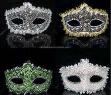 2015 Newest design Colorful venetian masquerade half face mask