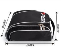XB002 Customized Golf Shoes Bags