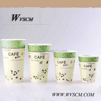 wholesale custom printed hot drink espresso disposable paper tea cup