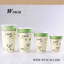 wholesale custom printed hot drink espresso disposable paper tea cup