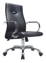 steel my idea office furniture