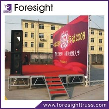 Foresight Aluminum Organic Plexiglass Stage/Mobile Stage/Aluminum Stage Deck