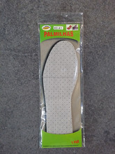 1 pair sport insoles one size fit all can be cut to size