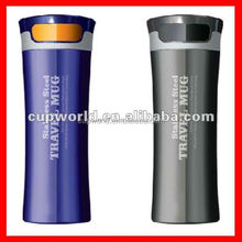 2015 latest design stainless steel travel mug, double walled