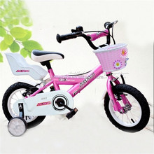 20 inch high quality factory price kids dirt bike bicycle / kids dirt bikes