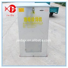 120W 120KG Automatic fish feeder in aquaculture