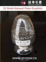 Graphite !Manufacture Supply 32 Mesh Natural Flake Graphite(500um)