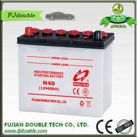 automotive battery lead acid battery ns40
