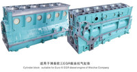 Engine Cylinder Block Ceramic Engine Block For Chinese Truck Bus Tractor