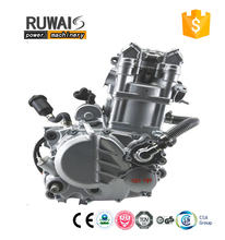 250cc water cooled atv engine zongshen motorcycle petrol ATV engine