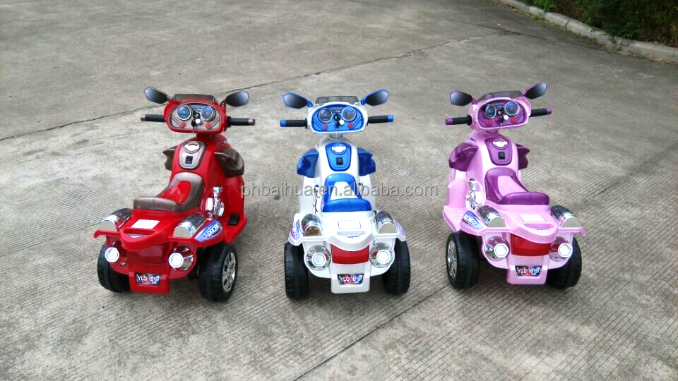 2014 new children motorcycle
