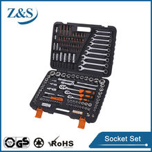 socket wrench set 138 pcs