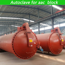 High profit AAC Block Making Plant High temperature Steam Curing Production Line with Autoclave and Steam Boiler
