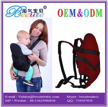 European newborn 2015 new products baby