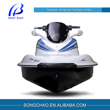 2015 SONGCHAO CA-3 250CC 2 Person 4 Stroke Chinese Cheap Jet Ski with Factory Price