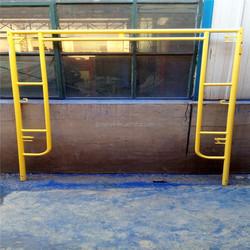 """78"""" X 5' WalkThru Arch Scaffolding Frame With Canada Lock"""