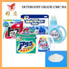 MANUFCTURE of Detergent Grade CMC NA FOR 30 YEARS