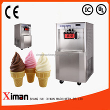 MKK Commercial Soft Ice Cream/Gelato Making Machine for Sale with Best Price