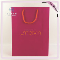 Wenzhou Paper Bag Supplier White Paper Bag ,Paper Bag For Gift