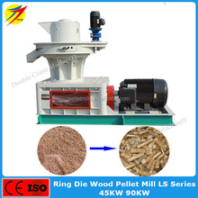 Vertical structure ring die pellet mill machine for wood shavings,chips,branch, trunk