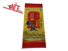 PP WOVEN BAG/pp woven rice bag/pp woven bag for 25kg 50kg rice packing