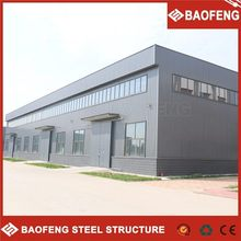 insulated low cost prefabricated living automatic warehouse