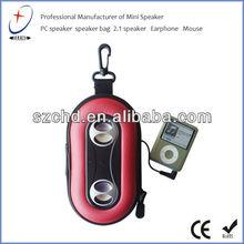 MP3 protective case