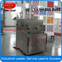 ZP Series small type rotary tablet press machine|lab tablet press/cheap rotary tablet press
