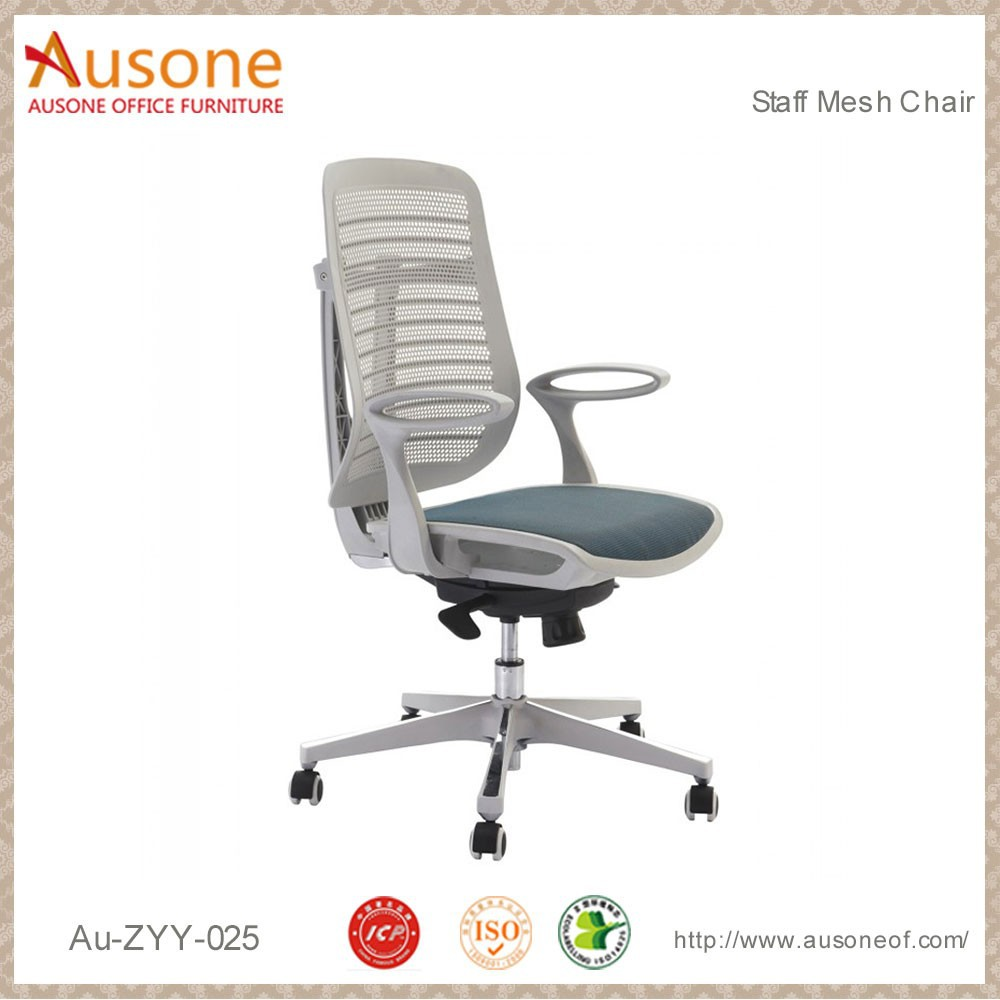 office chair office chair spare parts spare parts office chair product